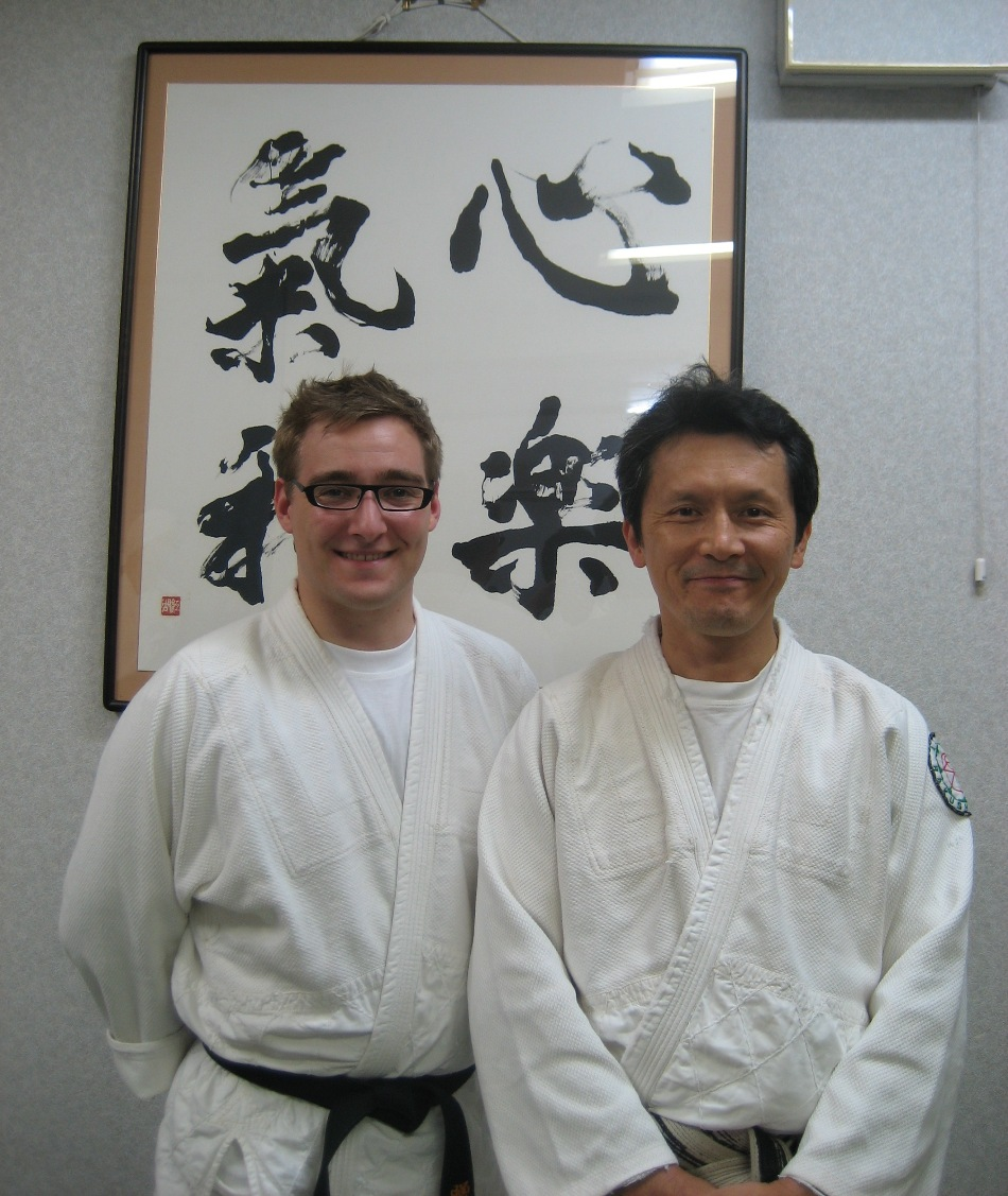 Ishikawa Sensei and Josh in the hombu dojo